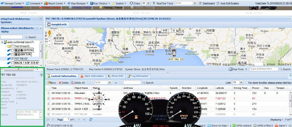 FREE Web based Map GPS Tracking Platform for Vehicles--GPS